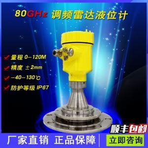 高频雷达液位计的特点